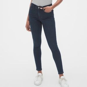 NWT GAP True Skinny Super Slimming Jeans 28R